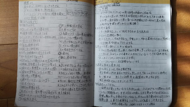 f:id:itarumiki:20180112124937j:image