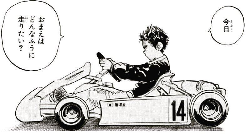 f:id:itasan-kibunyasan:20170929000016j:plain