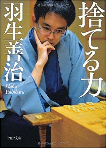 f:id:itasan-kibunyasan:20171004230017j:plain