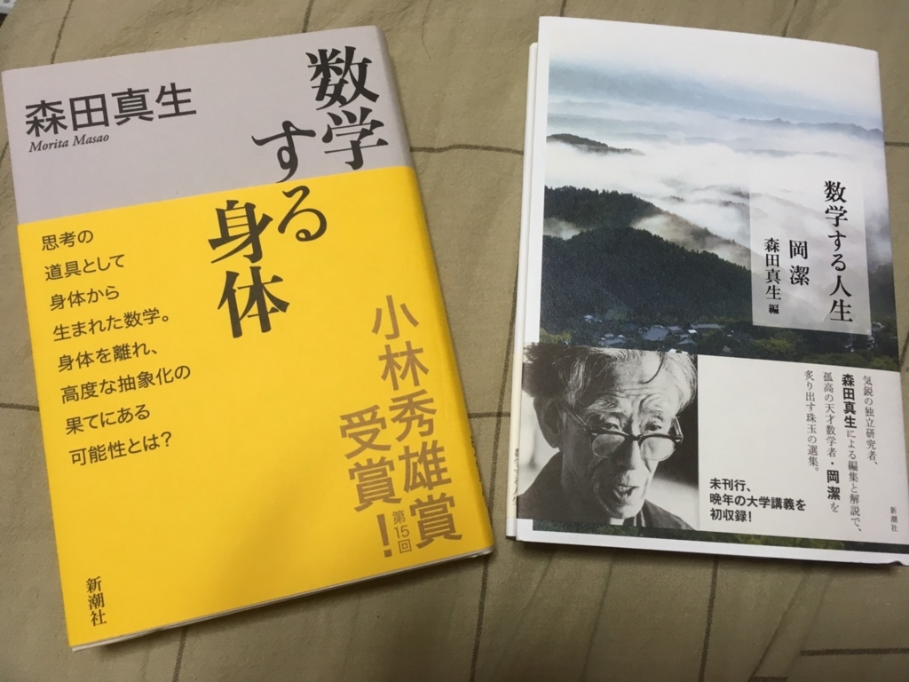 f:id:itasan-kibunyasan:20171008000313j:plain