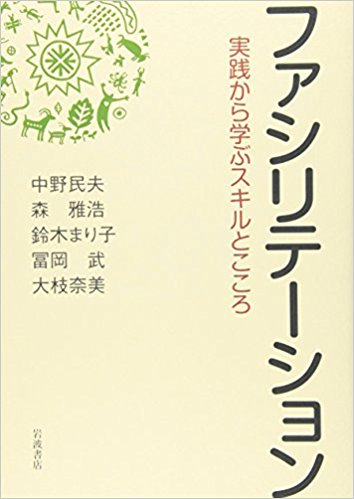 f:id:itasan-kibunyasan:20171013230746j:plain