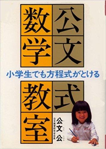 f:id:itasan-kibunyasan:20171101225922j:plain