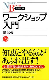 f:id:itasan-kibunyasan:20171209011239j:plain