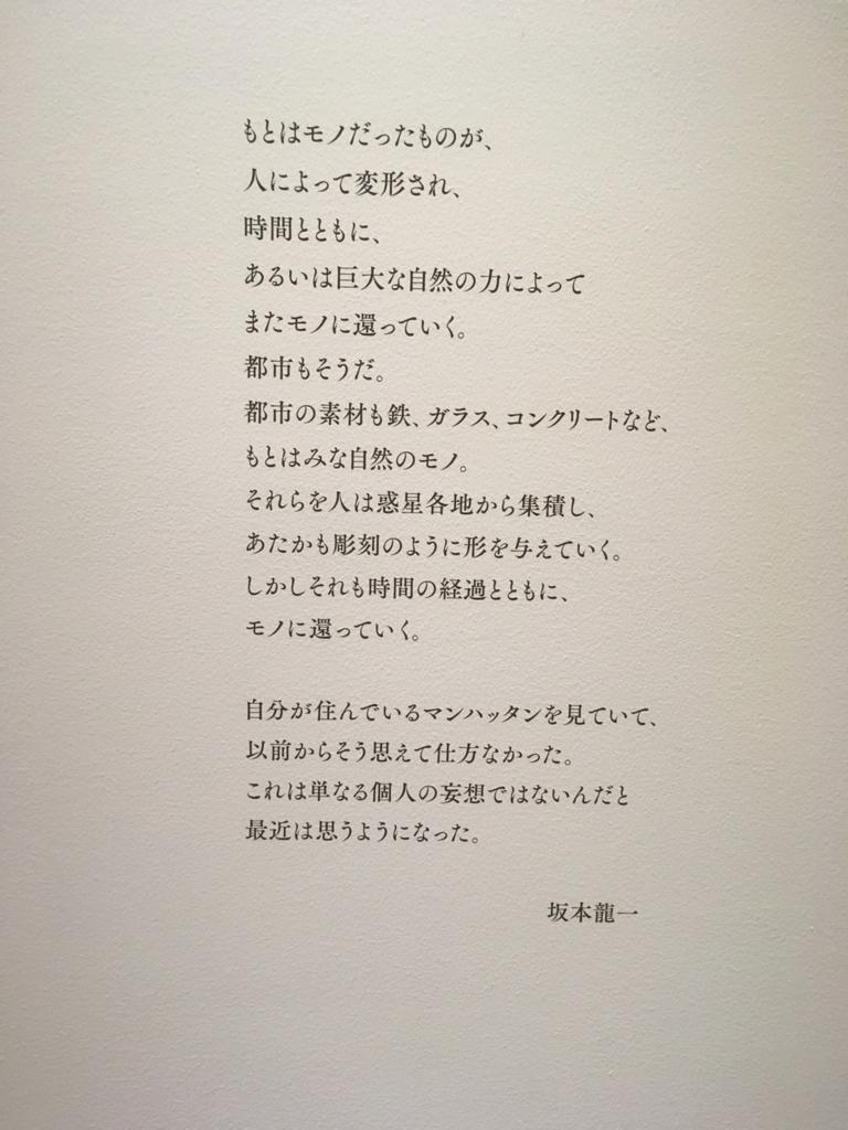 f:id:itasan-kibunyasan:20180228225252j:plain
