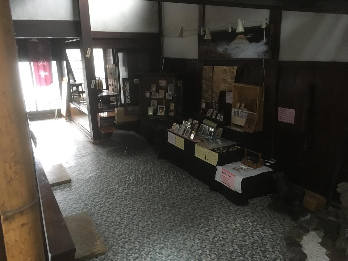 f:id:itasan-kibunyasan:20190319225038j:plain