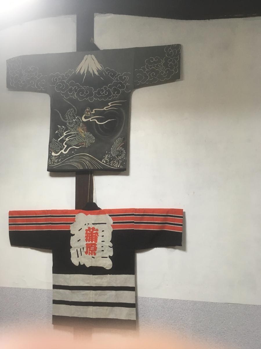 f:id:itasan-kibunyasan:20190319225103j:plain