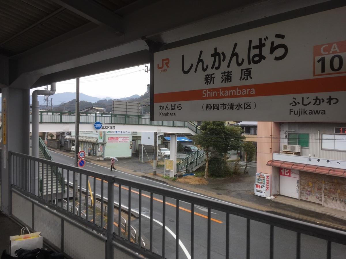 f:id:itasan-kibunyasan:20190319225304j:plain