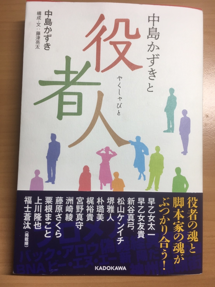f:id:itasan-kibunyasan:20200605221539j:plain