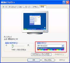 f:id:itasan-kibunyasan:20200713004553j:plain