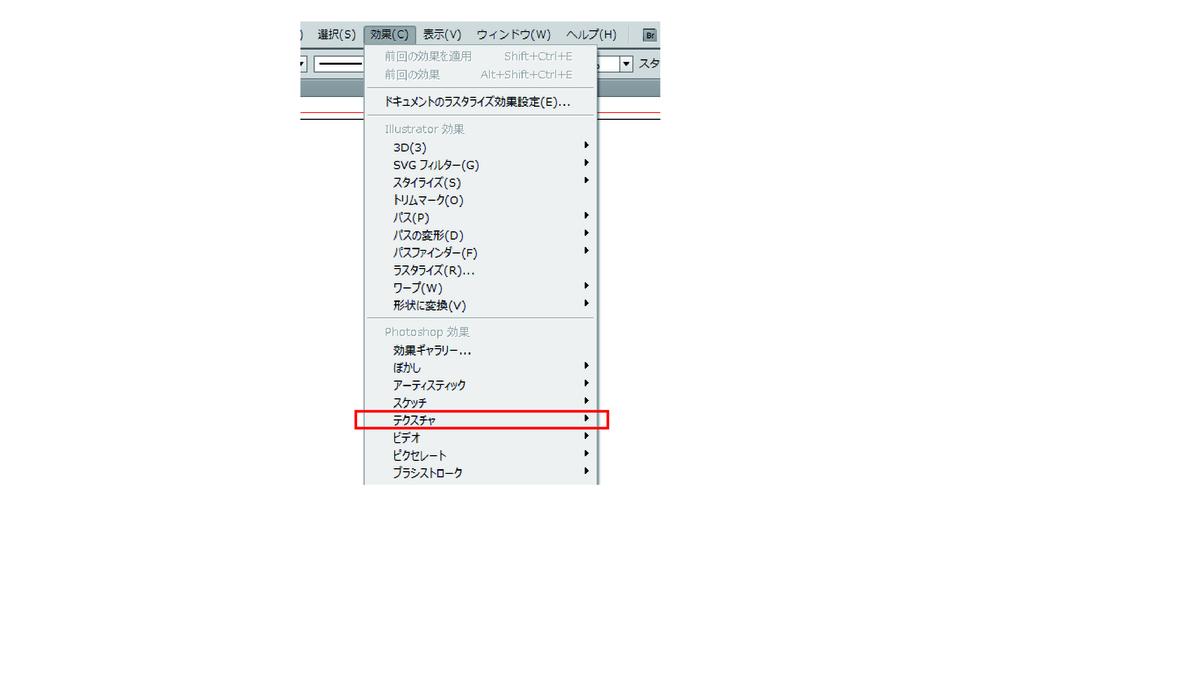 f:id:itasan-kibunyasan:20200716002638j:plain