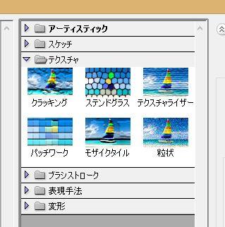 f:id:itasan-kibunyasan:20200716002909j:plain