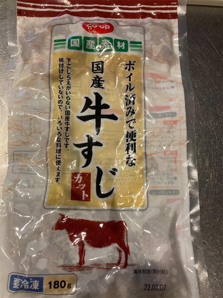 f:id:itashima:20210304145255j:image