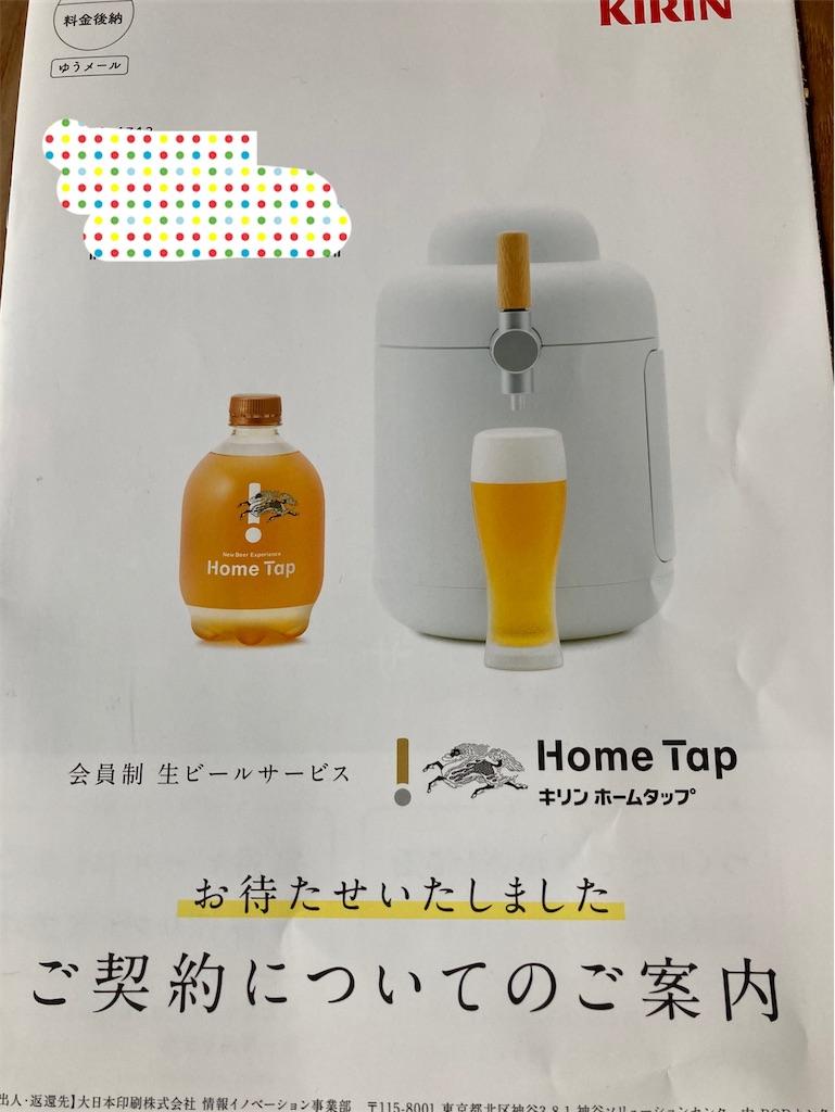 f:id:itashima:20210318170720j:image
