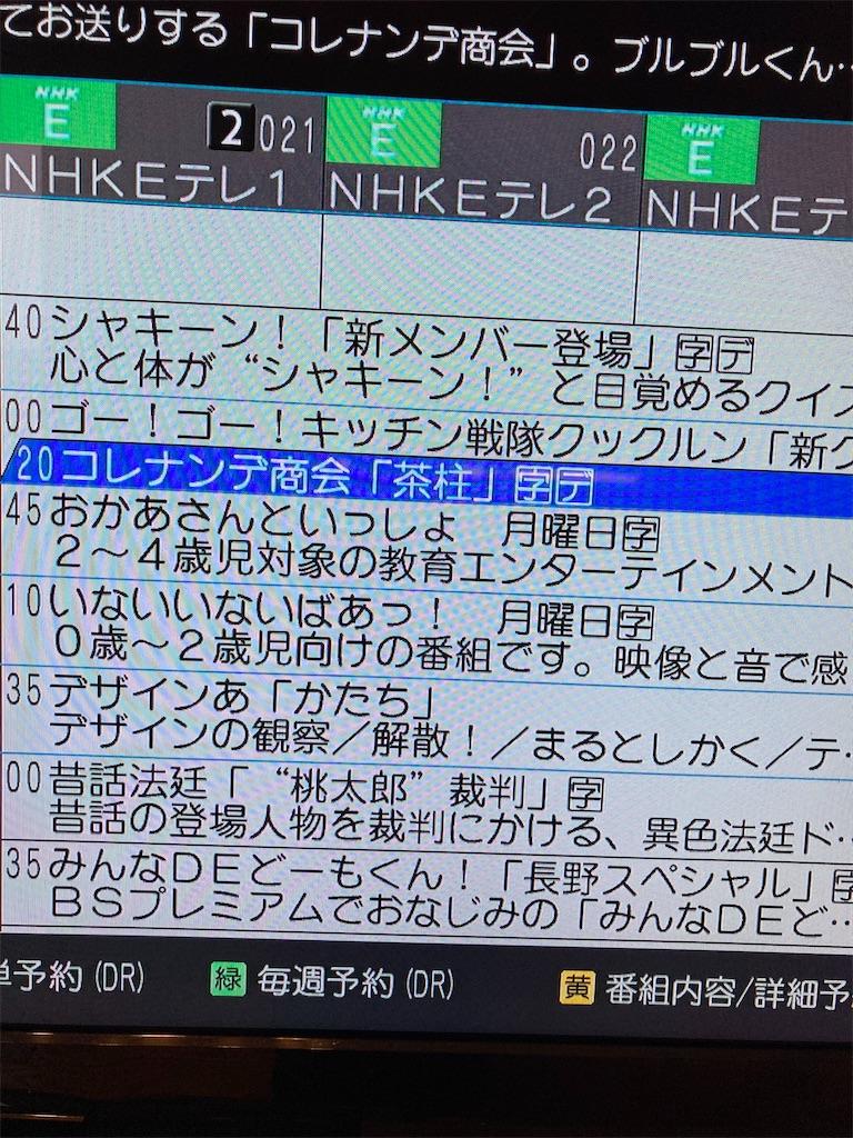 f:id:itashima:20210329113142j:image