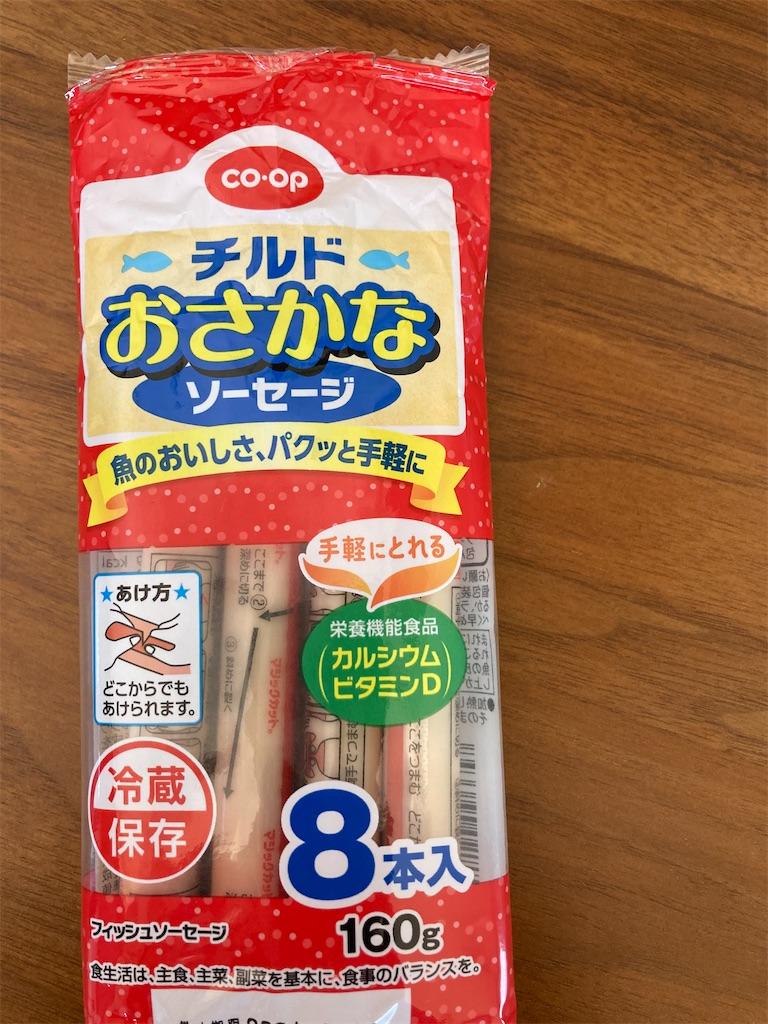 f:id:itashima:20210421173949j:image