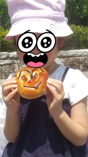 f:id:itashima:20210516091754j:image
