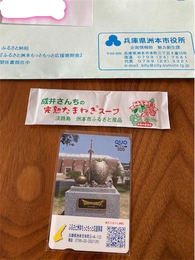 f:id:itashima:20210601130421j:image