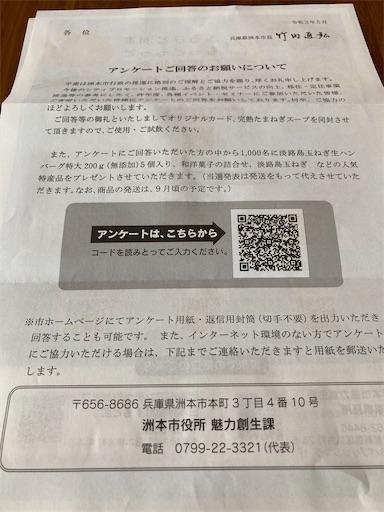f:id:itashima:20210601130444j:image