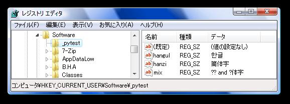 f:id:itasuke:20110315235441p:image