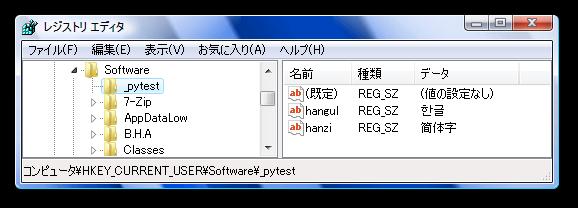 f:id:itasuke:20110315235442p:image