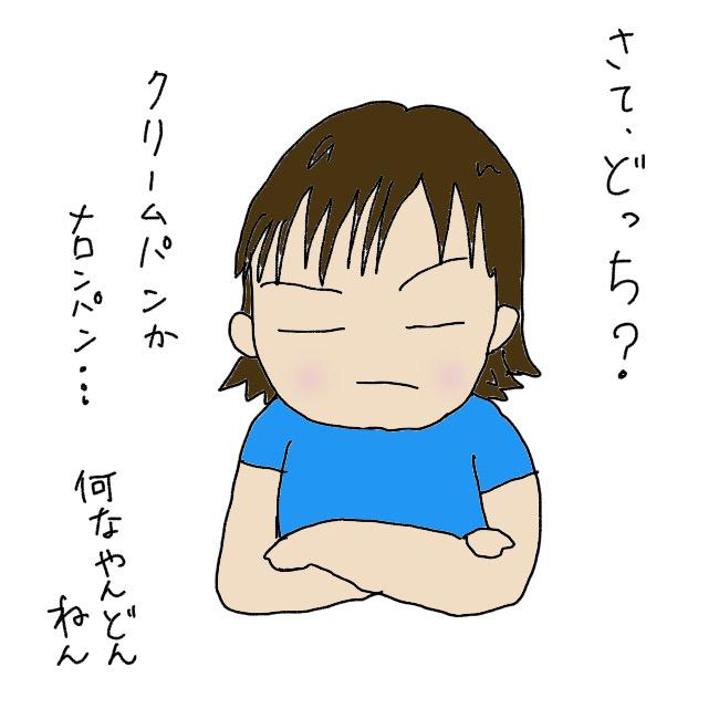 f:id:itchan123:20200908194206j:plain