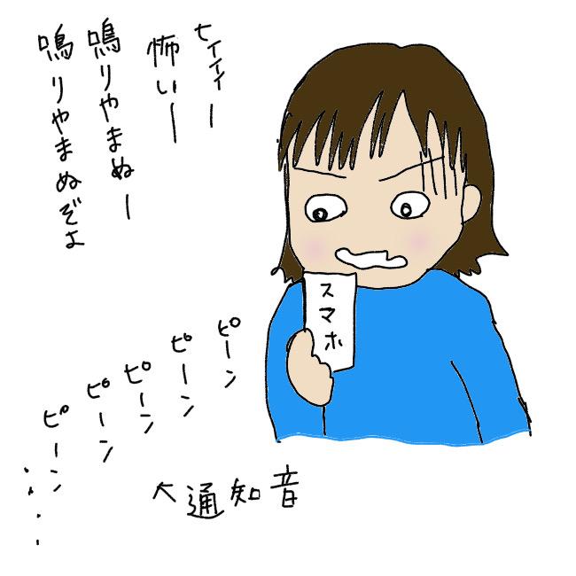f:id:itchan123:20200919200801j:plain