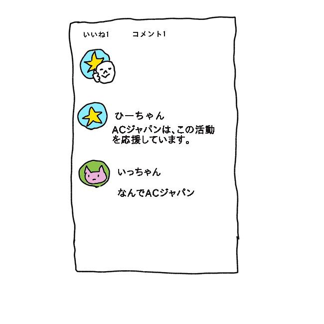 f:id:itchan123:20200919201122j:plain