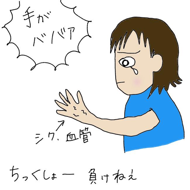 f:id:itchan123:20200921195412j:plain