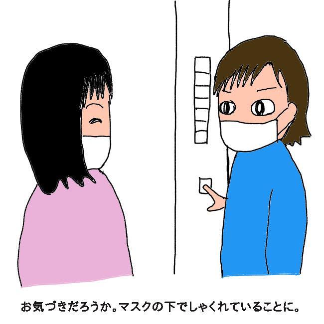f:id:itchan123:20201001195616j:plain