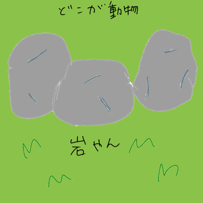 f:id:itchan123:20201008193550j:plain
