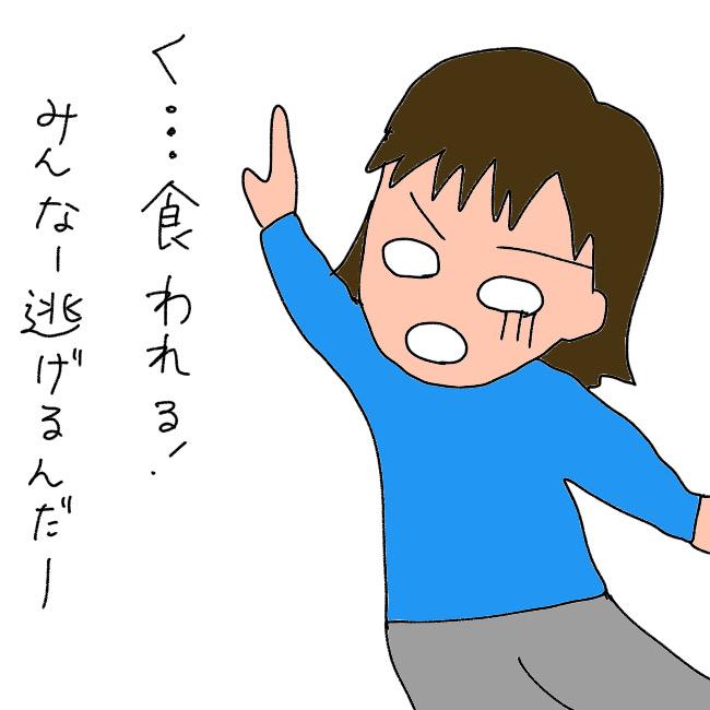 f:id:itchan123:20201009191945j:plain