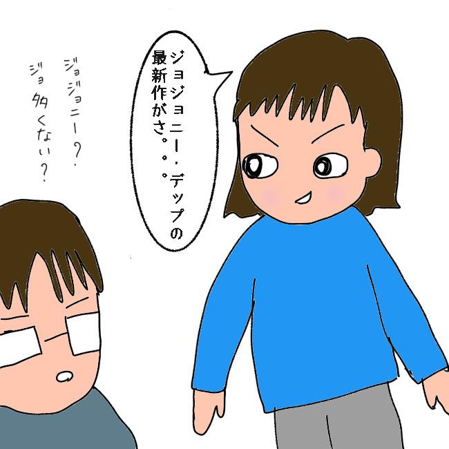f:id:itchan123:20201010191936j:plain
