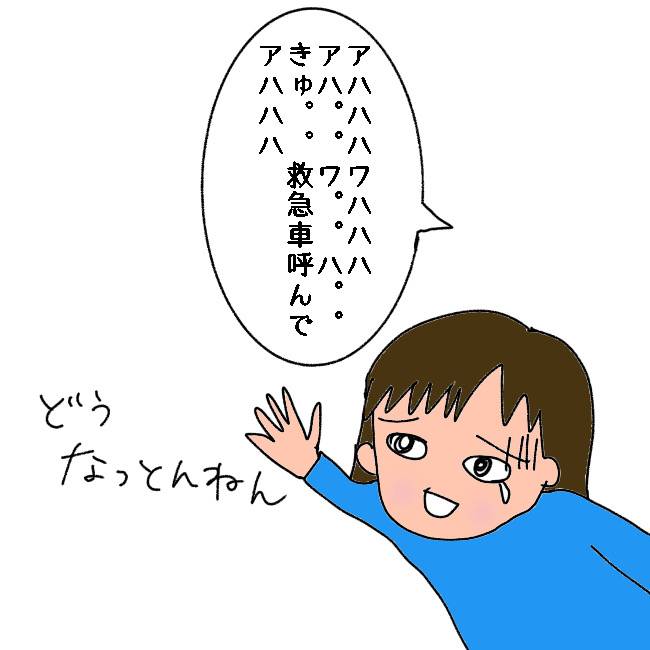 f:id:itchan123:20201011194451j:plain