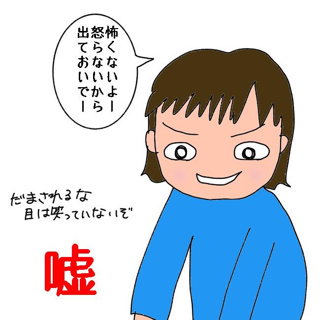 f:id:itchan123:20201016183831j:plain