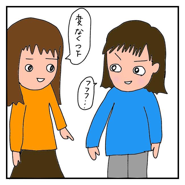 f:id:itchan123:20201027150402j:plain