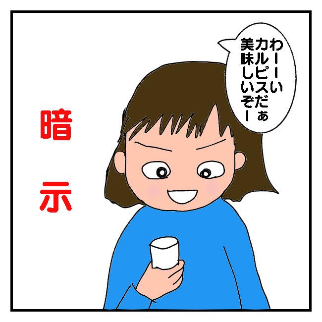 f:id:itchan123:20201029192615j:plain