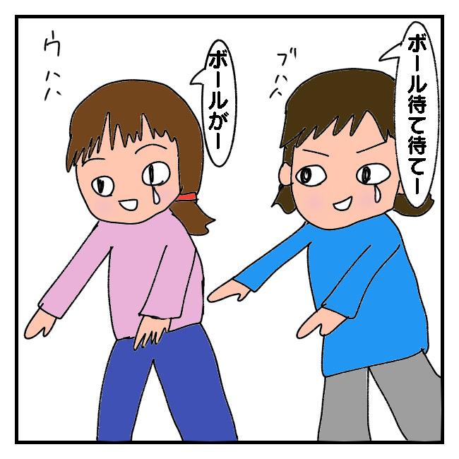 f:id:itchan123:20201102192632j:plain