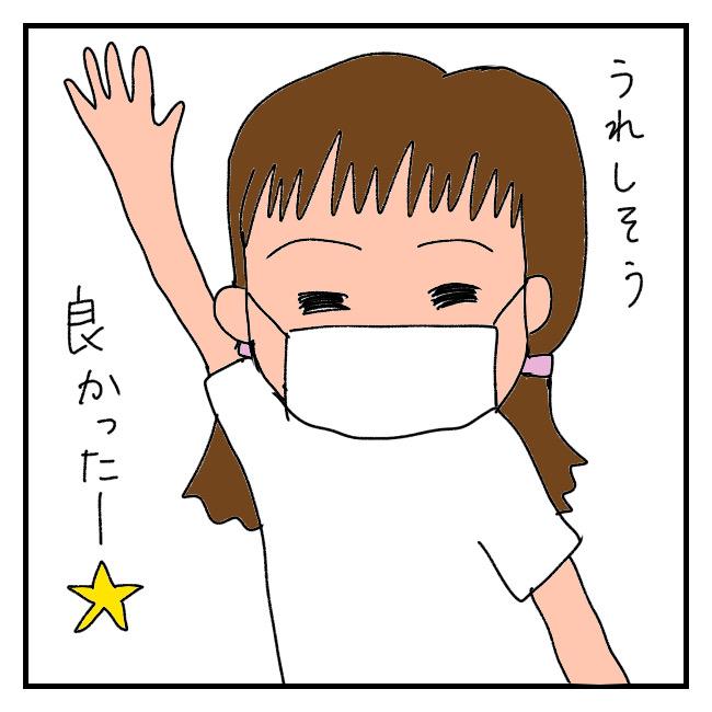 f:id:itchan123:20201102192703j:plain