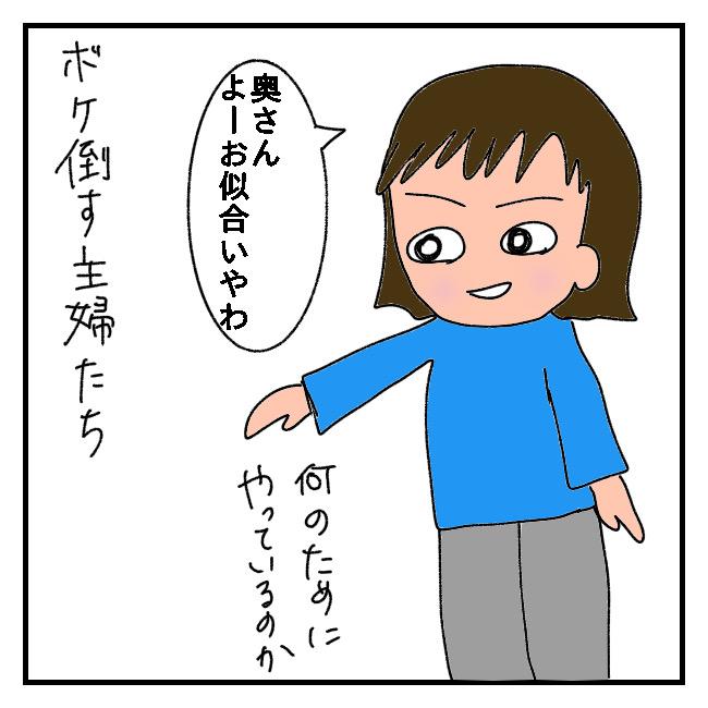 f:id:itchan123:20201104191922j:plain