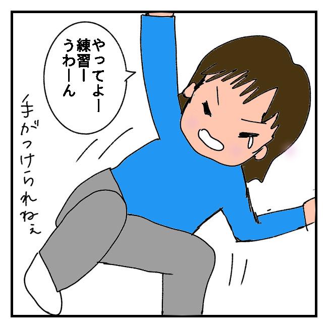 f:id:itchan123:20201106195159j:plain