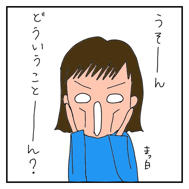 f:id:itchan123:20201106212532j:plain