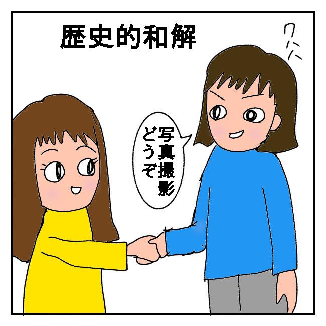 f:id:itchan123:20201108173821j:plain