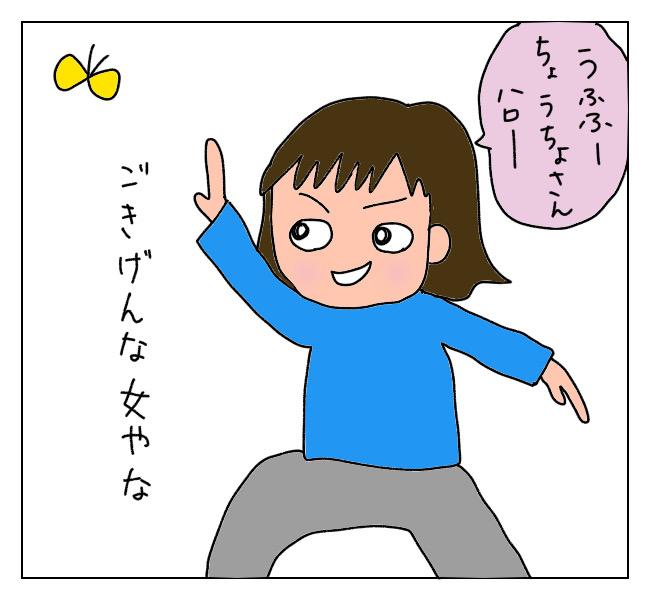 f:id:itchan123:20201130184804j:plain