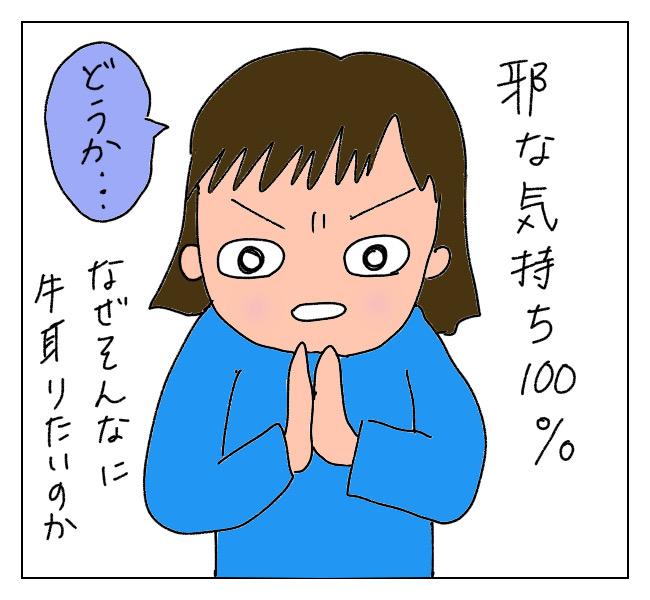 f:id:itchan123:20201201163620j:plain