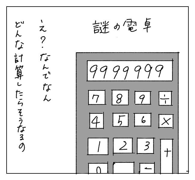 f:id:itchan123:20201207190134j:plain