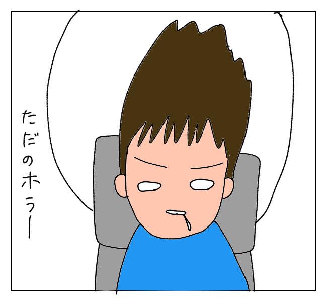 f:id:itchan123:20201220153412j:plain