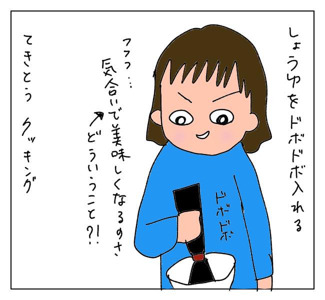 f:id:itchan123:20201227181237j:plain