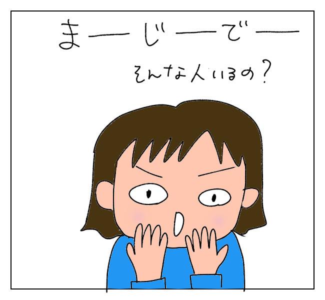 f:id:itchan123:20201230194929j:plain
