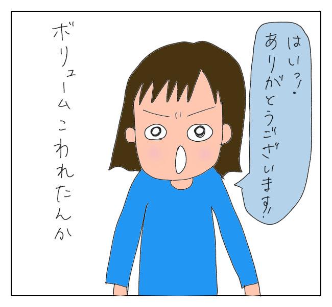 f:id:itchan123:20210104180500j:plain
