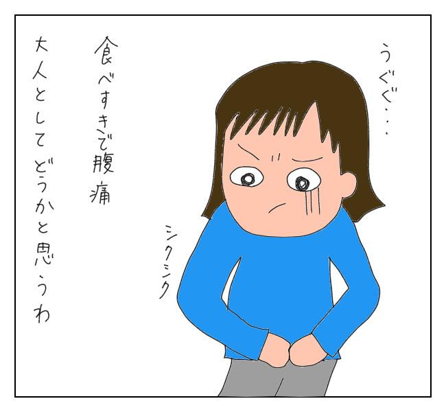 f:id:itchan123:20210106160701j:plain